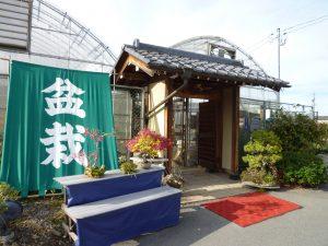 松山園の正面入り口