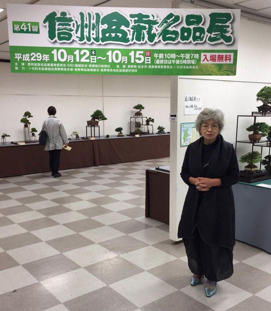 第41回信州盆栽名品展会場にて