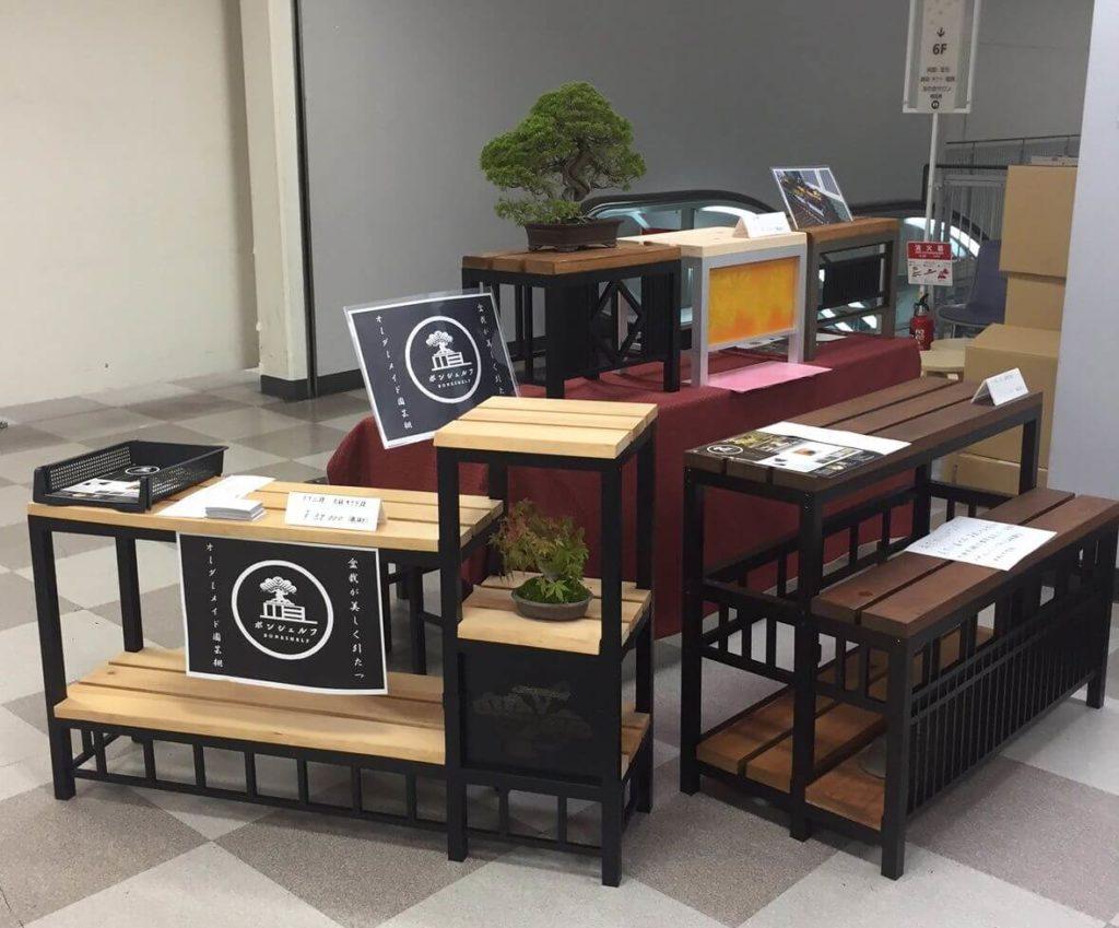 アルミサッシ盆栽棚の展示販売